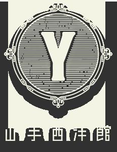 YAMATE SEIYOKAN