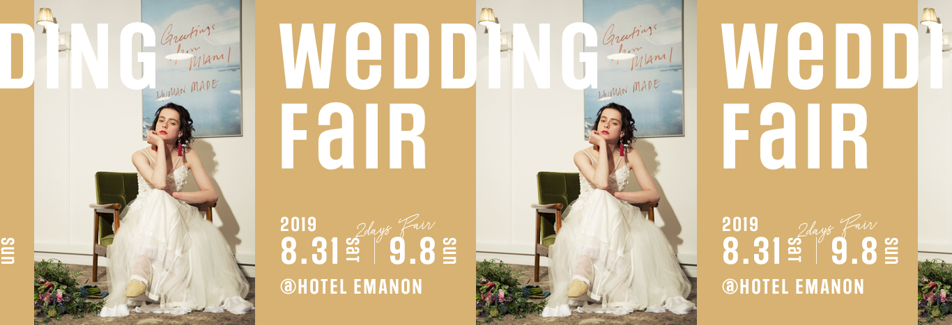 2DAYS WEDDING FAIR!