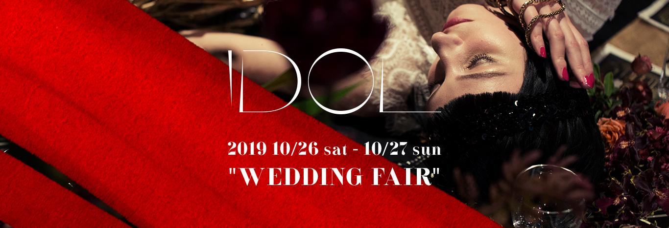 IDOL BIG WEDDING  FAIR!!